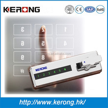 Adjustable smart electronic cabinet latch