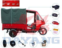 2015 hot sale cheap motored tricycle with canvas tarpaulin for sale