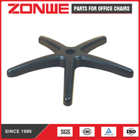 Office chair base furniture base Nylon base BIFMA standard