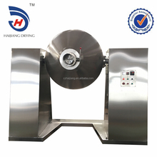 SZG Series Double Cone Rotating Drying machine
