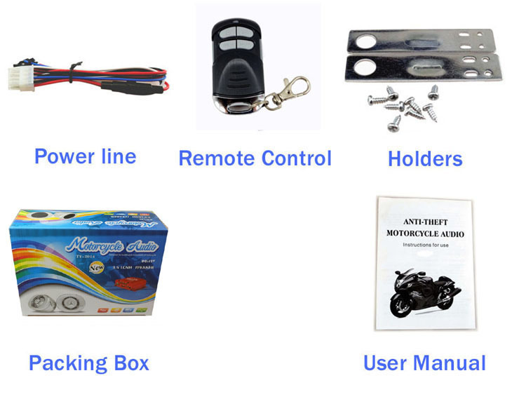 Motorcycle alarm mp3 audio with speakers hot sale 2017