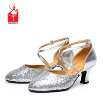 Wholesale Cheap Sequins Shiny Plus Size High Heels Ballroom Dance Shoes Size 11