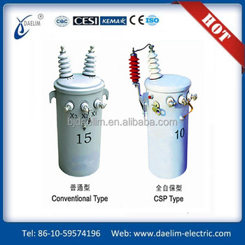 35kv electric single-phase pole-mounted power transformer