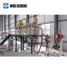 SS304/316L paint production making machine paint mixing tank