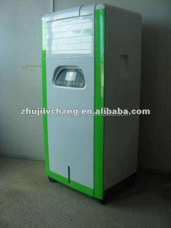keruilai air cooler floor standing
