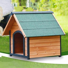 Factory Wholesale Apex roof outdoor wooden dog house/kennel for sale