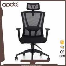 Hot Sale Without Wheels Luxury Executive Chair Office Chair