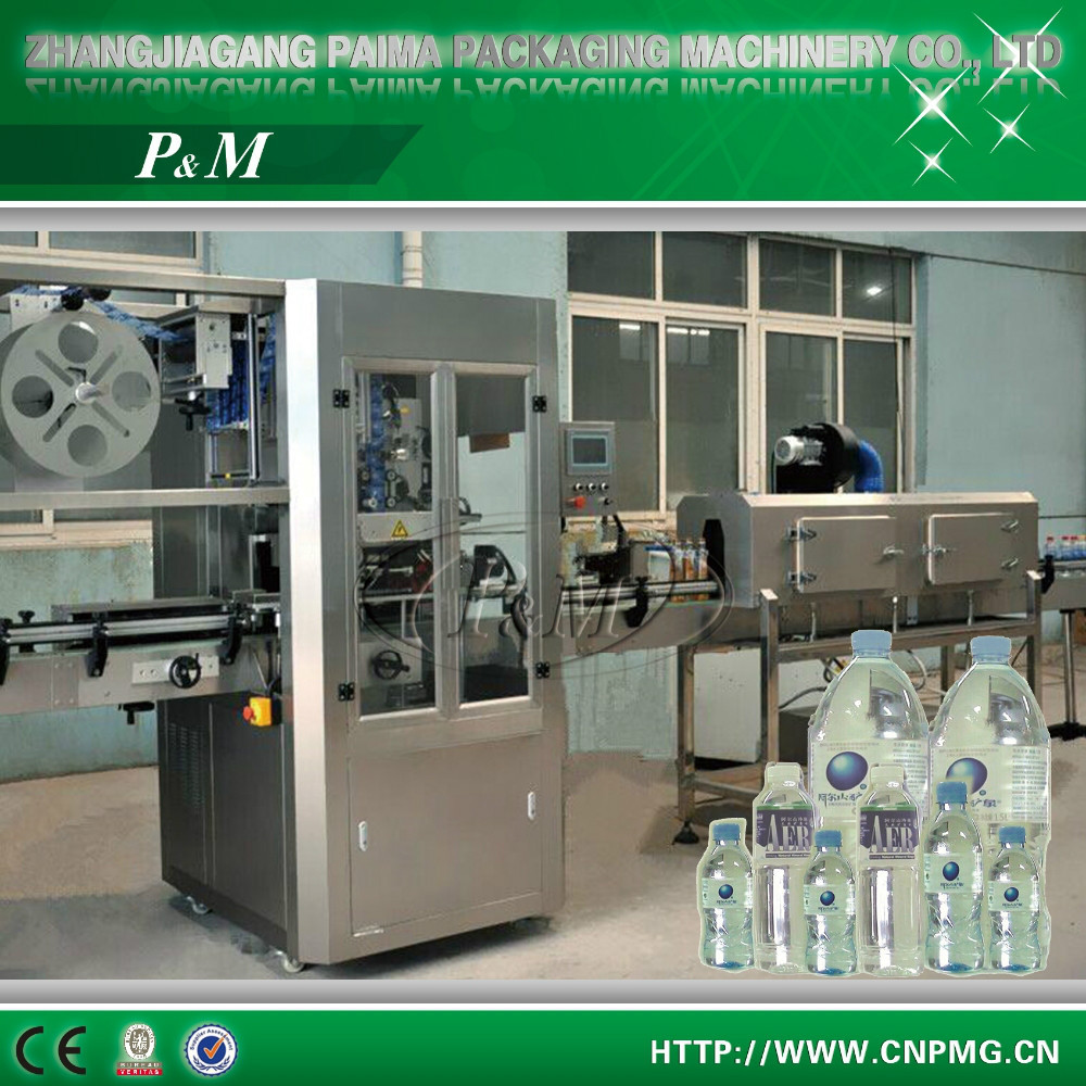 Automatic PET Bottle sleeve Labeling Machine /Glass/Plastic Bottle&Tin can Heat Shrink Sleeve labeling machine