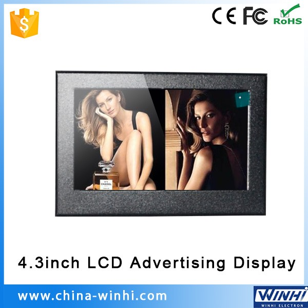 DC 12V mini portable video player with usb 4.3 inch lcd screen monitor