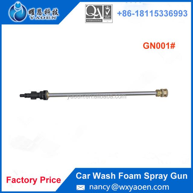 Pressure Washer Q/R Wash Gun Lance Extension Turbo Spray Nozzles