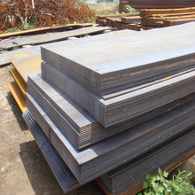 A515 GR.55/60/65/70 Hot rolled plate hot rolled steel coil steel sheet structure steel material