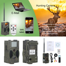 Shenzhen outdoor professional mms sms gprs infrared hunting trail camera