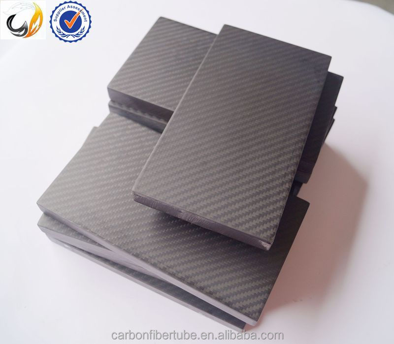 5mm thickness carbon fiber sheet CFRP sheet for quadrocopter