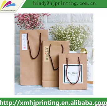 Custom Design CMYK Printed Paper Shopping Bag