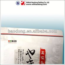 chicken frozen food packaging