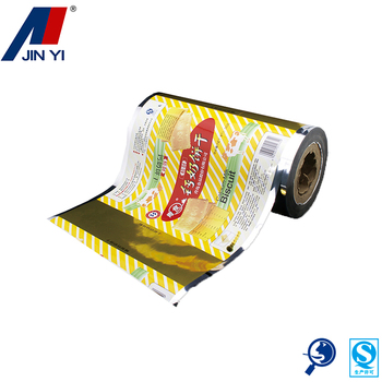 stretch pe food packaging plastic roll film