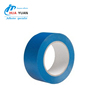 New product Sample free Easy peel Painter masking tape Rubber/silicone adhesive wholesale Masking Tape Crepe paper Tape