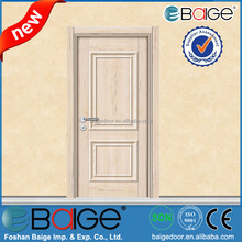 BG-MW9302 Main Door Design Kerala Style Fiber Bedroom Design Door
