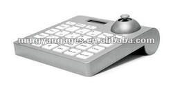 RS485 Surveillance CCTV Keyboard Controller