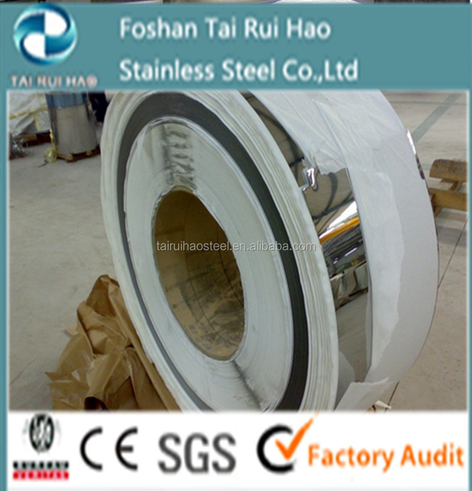 cold rolled 304 garde 1mm stainless steel coil/strip price
