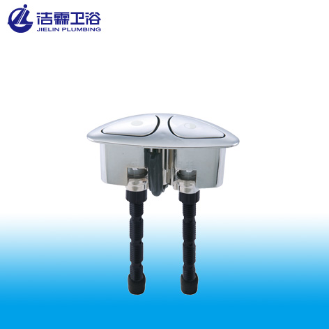Push button water valve