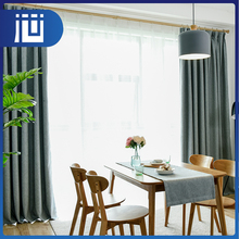 wholesale cheap modern solid window curtains for different kinds of occasion