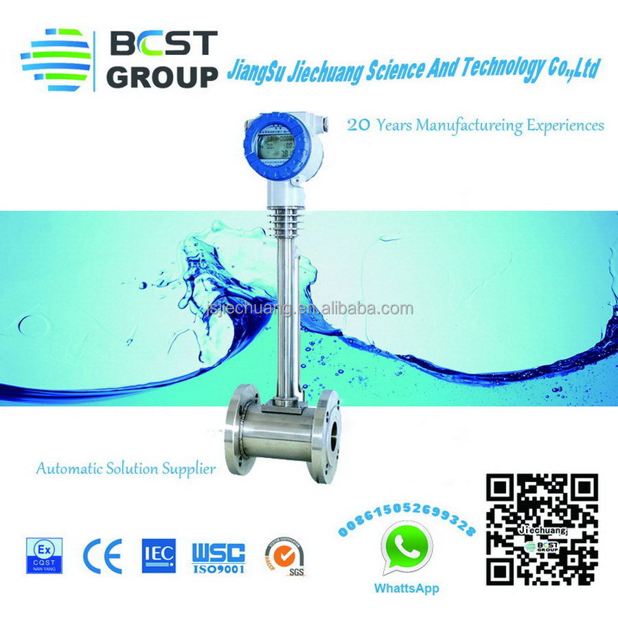Customized new coming digital vortex gas flow totalizer meter