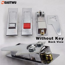 MS603 Electric Cabinet Panel Latch Lock Push Lock for Steel Cabinet Tool Box