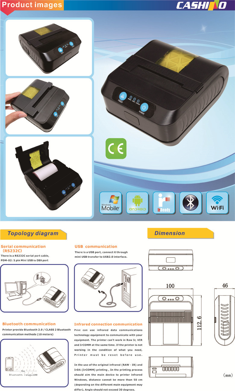 PDM-02 2 inch mini handheld portable mobile dot matrix bluetooth impact printer paper