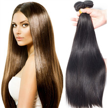 "12"" to 30 inch virgin remy brazilian hair weave full lace wig peruvian human hair Straight Unprocessed Virgin"