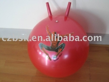 skip ball(inflated toy ball)