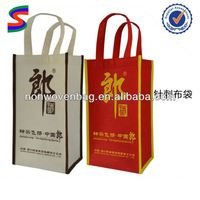 Gift Paper Wine Bag Luxury 2 Bottle Wine Bags