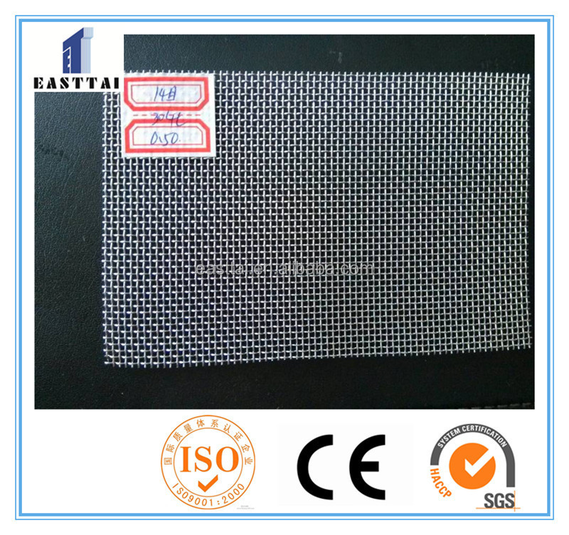 ss 304 stainless steel wire mesh for India