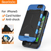 High Quality Design for iphone 5s case wallet