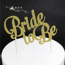 Bride To Be Cake Topper Laser Cut Paper Wedding Cake Topper