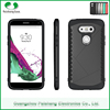 Multifunction hybrid fashion shatterproof 2 in 1 dual layer custom printed back cover TPU PC holster combo case for LG g5