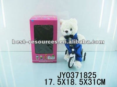 Battery operated plush toys battery operated toy with music new coming lovely bear dog monkey