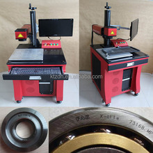 CE ROHS 20w stand fiber laser marking machine,fast marking 20watt fiber laser marking machine for metal