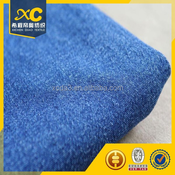 cotton lycra denim fabric pakistan for baby shirts