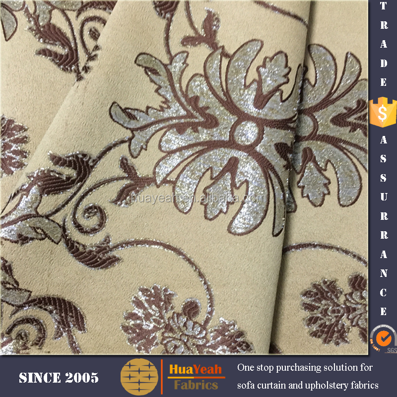 100% polyester jacquard beige exotic curtains