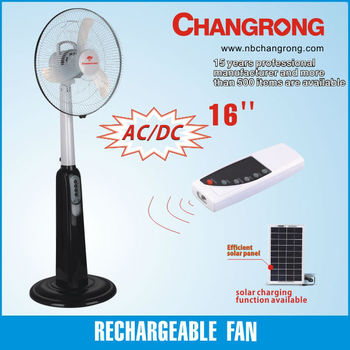 12v dc 16inch floor stand fan buy 12v dc floor stand fan for 12v dc table fan price