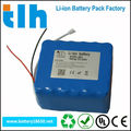 12V 20Ah Electric Golf Caddy Battery
