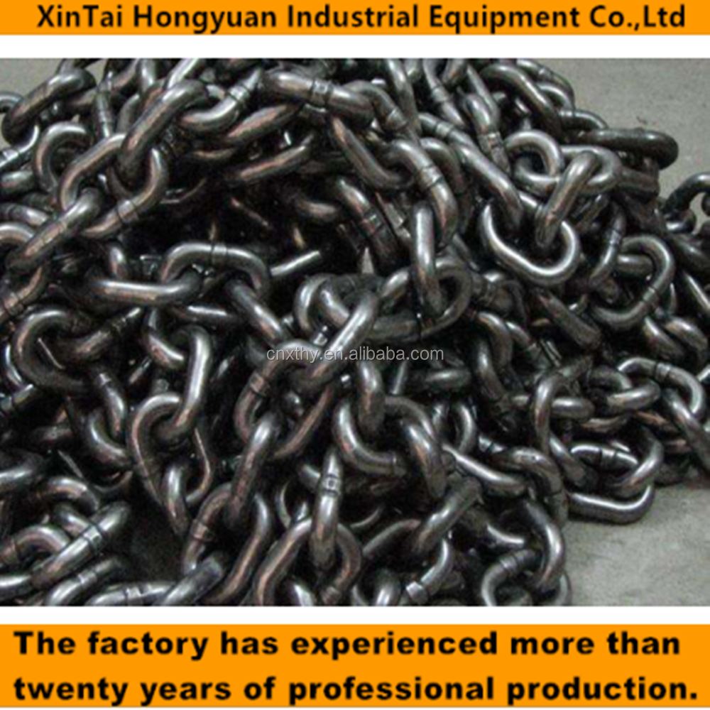 Marine Chain, 18mm*54mm Hatch cover chain for ship , Ship ring chain