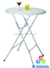 Cheap round plastic bar height folding table for sale