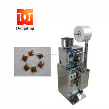 automatic weighing sugar powder/dehydrated vegetable packing machine