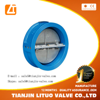 Wholesale Selected product 1 2 inch Brass Check Valve
