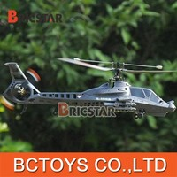 2.4G 4CH rc helicopter big rc plane for sale with gyro for 3D free flight.