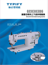 High quality machine grade used sewing in japan China manufacturer