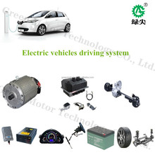 15kw 168v Pure electric 7.5kw car engines for sale smart car