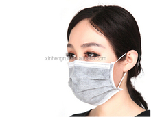 Disposable 4ply Carbon Face Mask